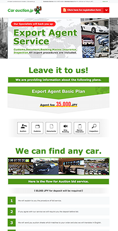 Export Agent - Basic Plan - CAR AUCTION.JP